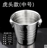 餐飲酒吧KTV用品不銹鋼冰桶香檳桶紅酒桶啤酒桶吐酒桶冰塊桶igo 西城故事