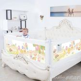 嬰兒童床護欄寶寶床邊圍欄2.2米2米1.8大床欄桿防摔擋板升降床圍QM 美芭