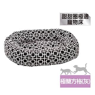 【SofyDOG】BOWSERS甜甜圈極適寵物床-極簡方格(灰)-M