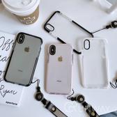 簡約文藝 色彩邊框 透明防摔殼 送掛繩 黑鏡頭圈 蘋果 iPhone 7 8 11 X Xs Max XR 手機殼 全包邊軟殼
