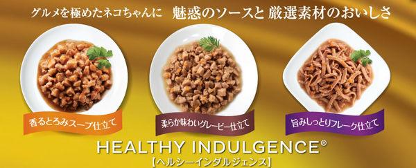 [寵樂子]《Wellness寵物健康》CORE無榖 SS名廚特選主食罐(2.8oz)單罐/主食貓罐/無穀貓罐