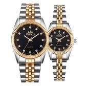 手錶情侶錶不銹鋼石英錶間金《印象精品》p04