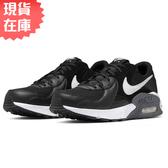 ★現貨在庫★ NIKE AIR MAX EXCEE 男鞋 慢跑 休閒 氣墊 避震 黑 【運動世界】CD4165-001