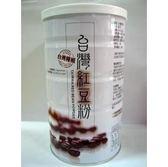 元豪~台灣紅豆粉600公克