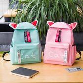 (交換禮物)小貓書包女學生韓版 校園兒童小學生輕便防水可愛背包卡通雙肩包
