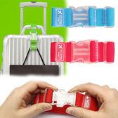 單扣行李夾持器(1入) / 行李箱包掛扣 / 包包固定夾扣 / 行李固定夾 / 行李箱掛扣 / 寬5cm