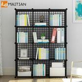 書架 簡易書架落地置物架學生用書柜桌上兒童桌面小書架收納架簡約現代