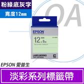 【高士資訊】EPSON 12mm LK-4GAS 綠底灰字 原廠 盒裝 防水 標籤帶