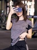 健身服女短袖修身速干t恤健身房速干衣跑步瑜伽健身半袖運動上衣