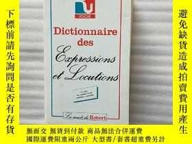 二手書博民逛書店Dictionnaire罕見des Expressions et Locutions 法文原版 32開Y108