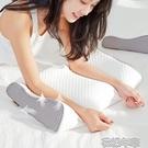 記憶枕慢回彈不塌陷護頸椎助睡眠枕芯單人睡覺專用太空記憶棉枕頭 快速出貨YJT