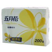 五月花    三折摺疊紙巾   (20包/箱)