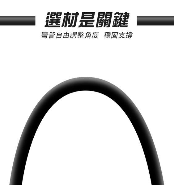 【coni shop】手機麥克風防塵罩直播支架 穩固耐用 360度全角度調整 手機支架 麥克風 防噴罩 手機架