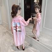 女童防曬衣2019夏裝新款兒童中長款襯衫女孩薄款開衫洋氣寬鬆外套 嬌糖小屋