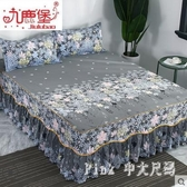 床裙席夢思韓式床罩 床套 床蓋床單單件床笠1.5米 JY8392【潘小丫女鞋】