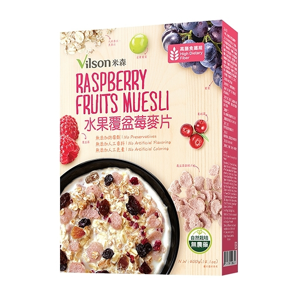 【米森 vilson】水果覆盆莓麥片(400g/盒)
