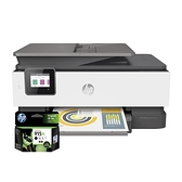 【搭915XL原廠墨水匣一黑】HP OfficeJet Pro 8020 多功能事務機 登錄送禮卷