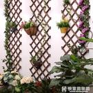 戶外伸縮木柵欄圍欄裝飾室外籬笆爬藤架草坪護欄室內網格壁掛花架 快意購物網