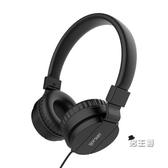 手機耳機重低音手機耳機頭戴式hifi音樂通用有線帶麥vivo華為 快速出貨