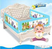 嬰兒童床護欄寶寶床邊圍欄2米1.8大床欄桿防摔擋板護欄按鈕通用  igo 遇見生活