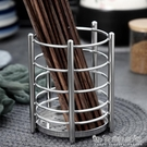 家用廚房304不銹鋼筷子筒筷子桶筷籠瀝水筷子盒筷子置物架筷子簍WD