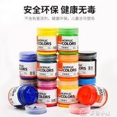 丙烯顏料亞利達丙烯顏料套裝50ml初學者創意學生手繪墻繪丙烯顏料 多色小屋