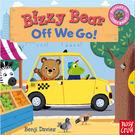 【Bizzy Bear 可愛操作書】BI...