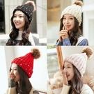 帽子女冬天韓版潮流毛球邊釘珍珠加絨加厚秋冬針織毛線帽甜美可愛 小山好物