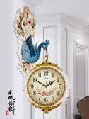 歐式掛鐘雙面表鐘客廳時尚鐘表創意個性孔雀裝飾藝術家用靜音時鐘 台北日光
