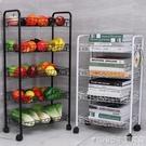 廚房用品家用大全置物架落地多層可行動儲物小推車蔬菜籃子收納架 NMS 1995生活雜貨