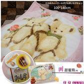 2017回饋【甜蜜熊/粉】超細˙雙層設計˙日本發熱紗/嬰兒盒毯(100*140 cm )