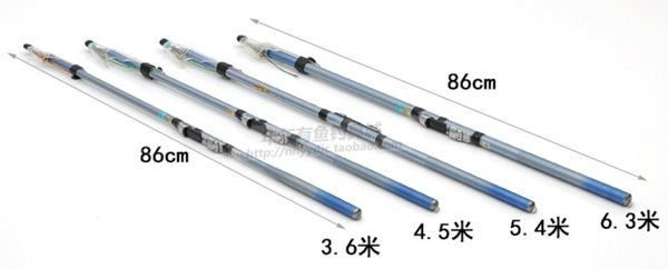 [協貿國際]  4.5米超輕碳素礬釣竿日本手海兩用竿