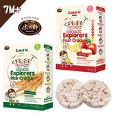 米大師探索者米餅/水果餅 寶寶副食品 嬰兒米餅 零嘴 零食