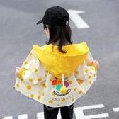 女童外套秋裝2020新款洋氣春秋小兒童風衣秋季女寶寶開衫女孩上衣 童趣屋