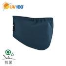 UV100 防曬 抗UV-透氣舒適寬版口罩-童