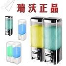 給皂機  酒店浴室衛生間壁掛式手動單雙頭沐浴露瓶子盒子給皂液器洗手液器小宅妮