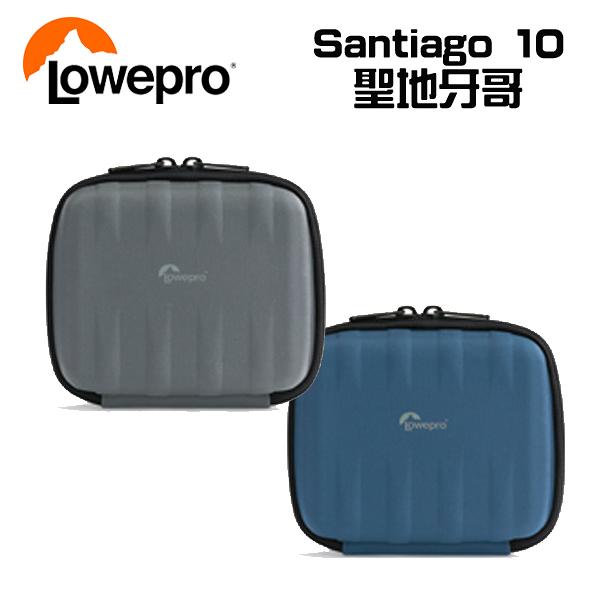 【LOWEPRO】羅普 Santiago 10 聖地牙哥 隨身相機包 藍 (立福公司貨)