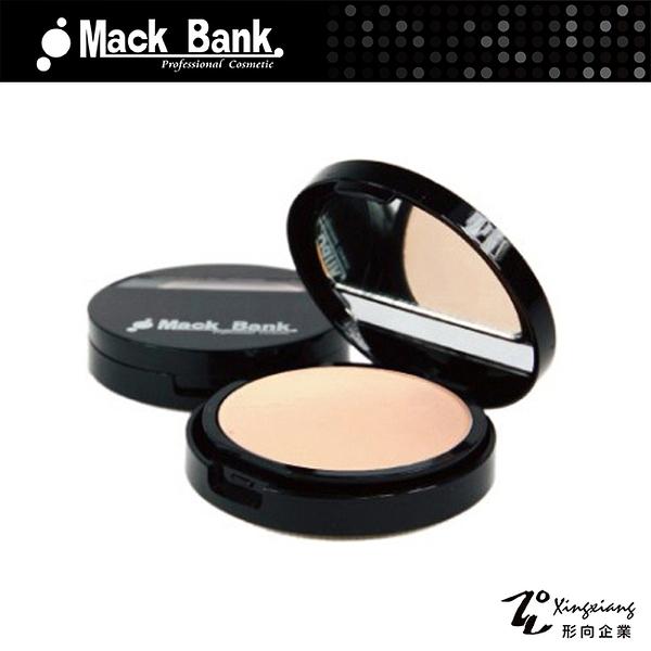 【Mack Bank】M04-05 粉膚珠光 微晶 3D 乾溼二用 立體 粉餅 15g(形向Xingxiang 臉部 彩妝 底妝 打底 基礎)