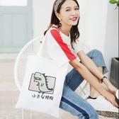韓版女士手提公文包OL職業商務通勤條紋簡約方形帆布大包包單肩【快速出貨八折搶購】