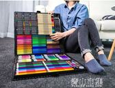 繪畫套裝 258件畫筆套裝水彩筆彩鉛美術用品繪畫工具學生禮物成人畫畫禮盒YYJ 青山市集