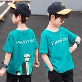男童夏裝短袖t恤2020新款兒童男孩中大童半袖體恤童裝8歲韓版10潮 歐歐