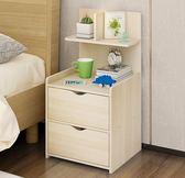 床頭櫃簡約現代床頭櫃多功能收納櫃儲物簡易仿實木床邊小櫃子經濟型 最後幾天!