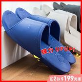 拖鞋 氣墊拖鞋 氣壓式拖鞋 室內拖鞋 防滑拖鞋 室內鞋 旺寶