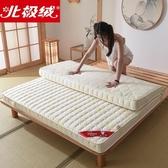 床墊1.2米1.5M1.8M床學生雙人榻榻米褥子海綿宿舍加厚軟墊被單人 滿天星