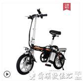 電動自行車樂益達14寸折疊電動自行車代駕司機專用 48v鋰電池小型電瓶代步車 爾碩數位LX