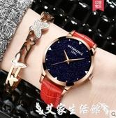 手錶女瑞之緣正品手錶女士時尚潮流女錶真皮帶錶學生石英錶韓版超薄  聖誕節