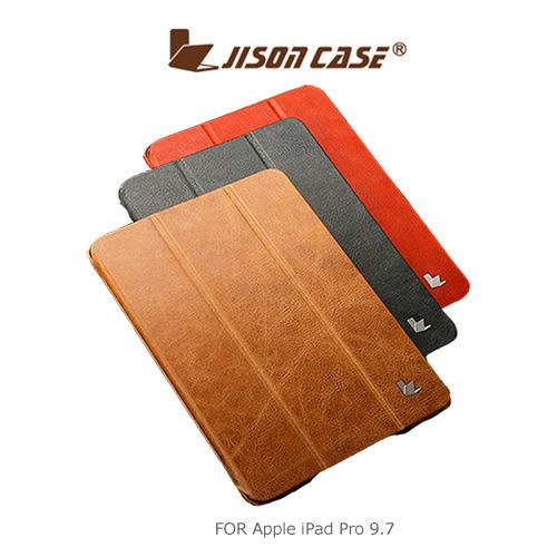 摩比小兔~ JISONCASE Apple iPad Pro 9.7 奢華真皮三折皮套 平板保護套