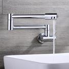 【麗室衛浴】全銅  壁式  單冷水  折疊 伸縮 旋轉 水龍頭F-200-58