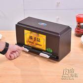 筷子盒 筷子消毒機 筷子籠 餐飲店專用 架餐具籠筷筒CY 自由角落