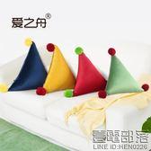 三角靠墊創意腰枕現代簡約家用床上靠枕客廳沙發可愛北歐純色抱枕